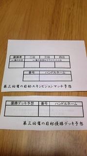 05 サブイベ用紙.jpg